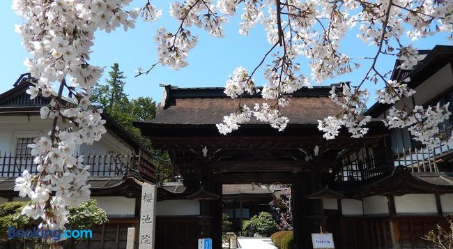 Yochi-in - Koya - Building