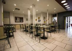 Hôtel de Lyon - Valence (Drôme) - Restaurant