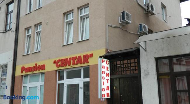 Rooms Centre - Tuzla - Building