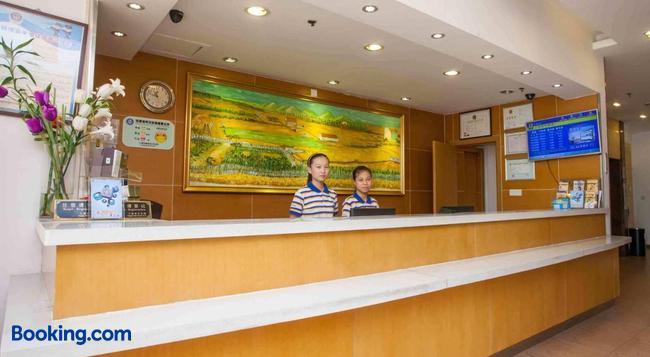 7Days Inn Guangzhou Tianhe Tangxia Junjing Huayuan - Guangzhou - Building