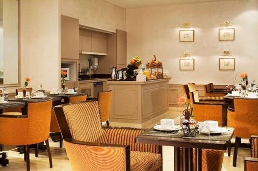 Hotel Vaneau Saint Germain - Paris - Restaurant
