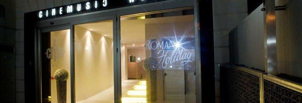 Best Western Cinemusic Hotel - Rome - Building