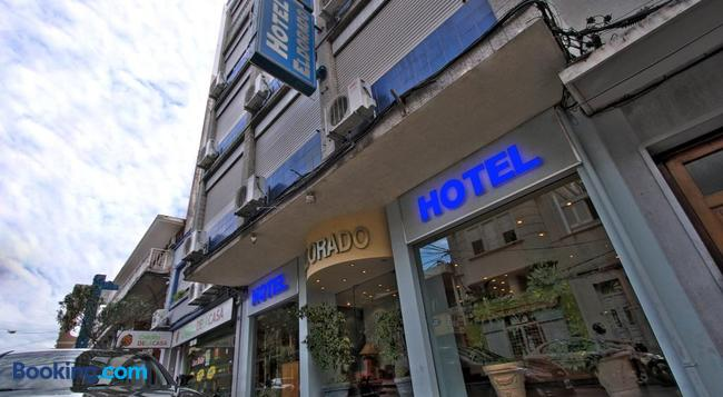 Hotel Eldorado - Salto - Building