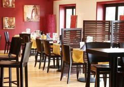 Kyriad - Le Havre Centre - Le Havre - Restaurant