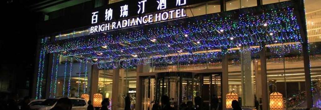 Brigh Radiance Hotel Yantai - Yantai - Building