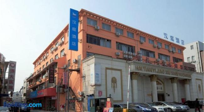 Hanting Express Shanghai Songjiang North Renmin Road - Shanghai - Building