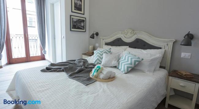 Maison Coquette - Rome - Bedroom