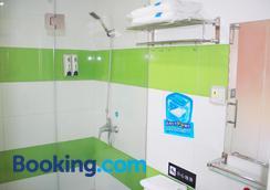 7Days Inn Hefei Railway Station Plaza - Hefei - Bathroom