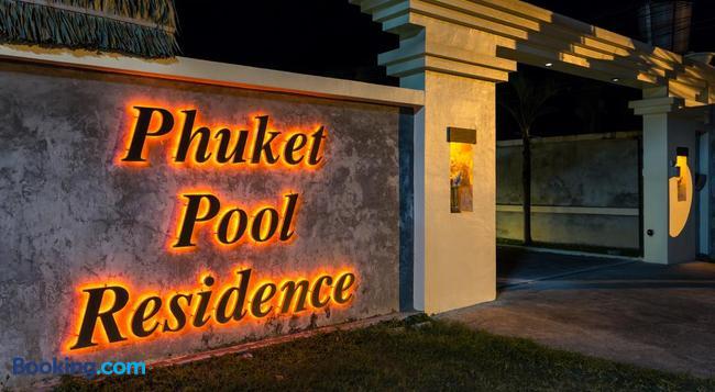 Phuket Pool Residence - Rawai - Building