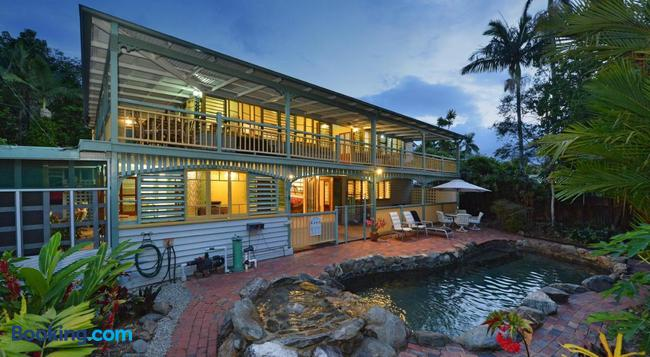 Lilybank Bed & Breakfast - Cairns - Building