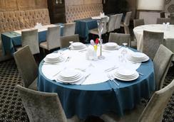 Karakaya Hotel - Bursa - Restaurant