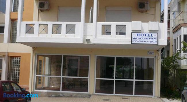 Hotelapart Filoxenia - Alexandroupoli - Building