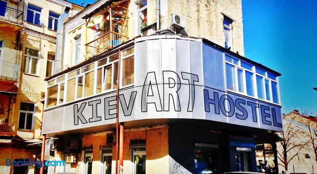 Hostel Kiev-Art - Kiev - Building