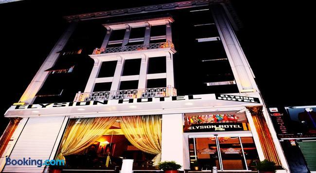 Elysion Hotel - Istanbul - Building