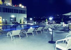 Le Panoramique Hotel by Celexon - Bujumbura - Pool
