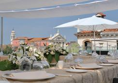 Hotel Carlton On The Grand Canal - Venice