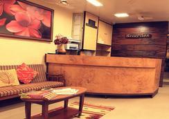 Benazeer Hotel - Mumbai - Lobby