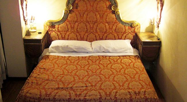 B&B Albertad - Bologna - Bedroom