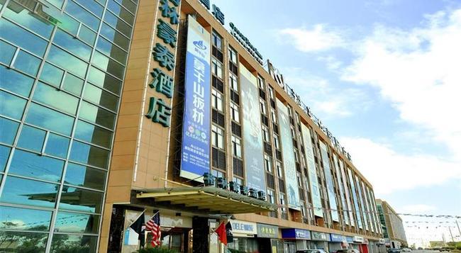 Greentree Inn Zhejiang Zhoushan Xincheng Business Hotel - Zhoushan - Building