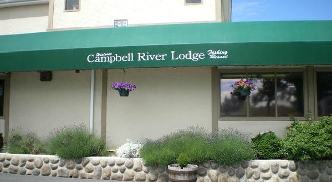 Riverside Inn - Campbell River - Building