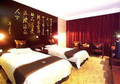 Nanlin Hotel - Suzhou - Suzhou - Bedroom