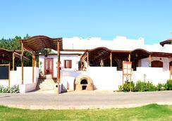 Movenpick Resort Sharm El Sheik Naama Bay - Sharm el-Sheikh - Restaurant