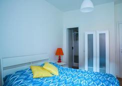 Chez Moi! - Rome - Bedroom