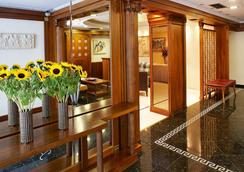 Ava Hotel & Suites - Athens - Lobby