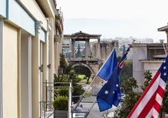 Ava Hotel & Suites - Athens - Outdoor view