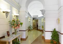 Hotel Hiberia - Rome - Lobby