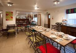 New Linden - London - Restaurant