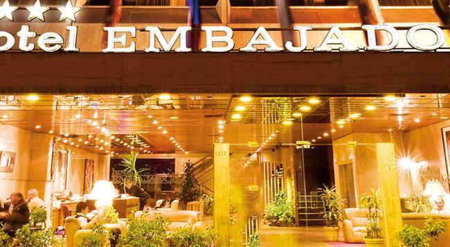 Hotel Embajador - Montevideo - Building