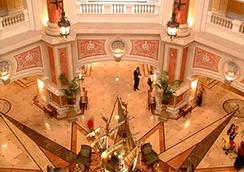 Tokyo Disneysea Hotel Miracosta - Chiba - Lobby