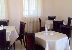Comfort House Hotel - Yerevan - Restaurant