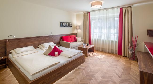Hotel Rosenvilla - Salzburg - Bedroom