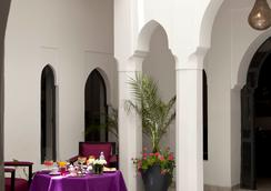 Riad D'Ari - Marrakesh - Restaurant