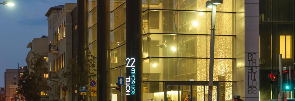 Hotel Rothschild 22 Tel Aviv - Tel Aviv - Building
