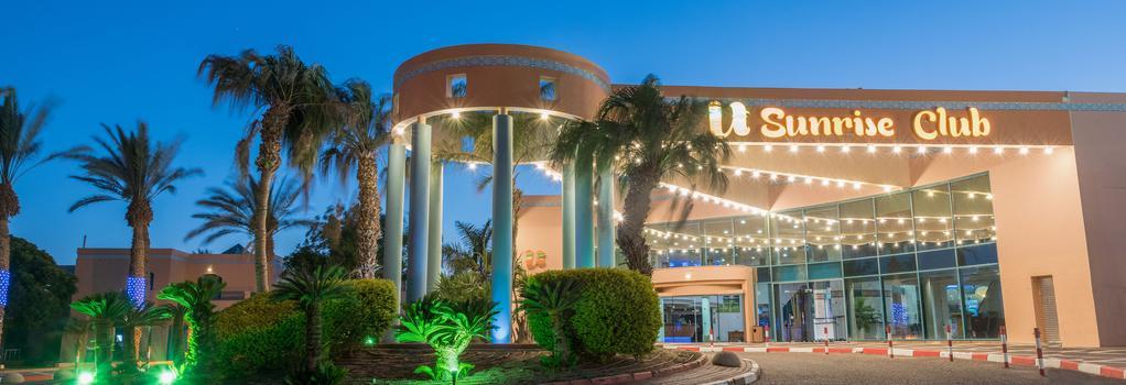 U Magic Sunrise Hotel - Eilat - Building