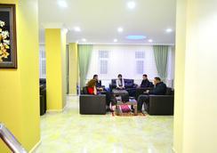Dimet Park Hotel - Van - Lobby