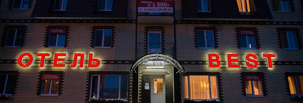 Best Hotel - Ulyanovsk - Building