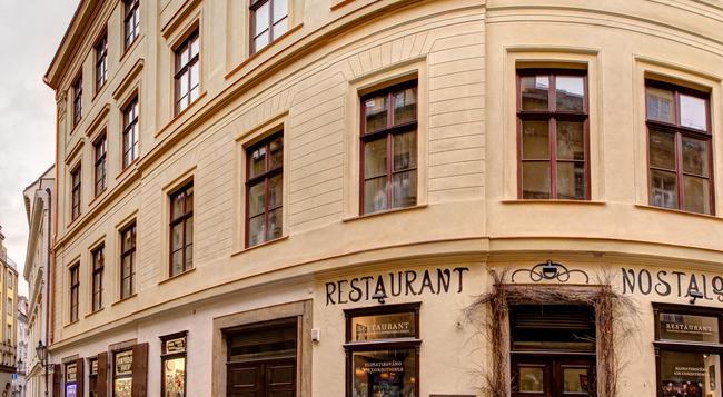 4 Arts Suites - Prague - Building