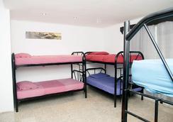 La Hamaca Hostel - San Pedro Sula - Bedroom