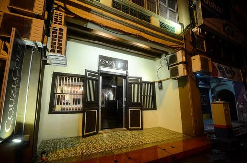 Couzi Couji - George Town - Building