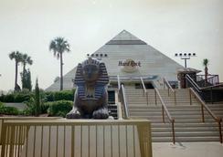 Ocean Plaza Motel - Myrtle Beach - Restaurant