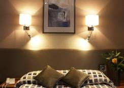 Sidney Hotel London Victoria - London - Bedroom