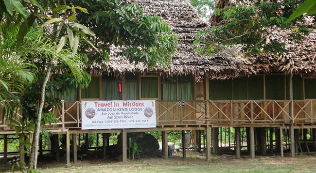 Amazon King Lodge - Iquitos - Building