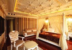 Deluxe Golden Horn Sultanahmet Hotel - Istanbul - Bedroom