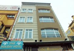 Star Holiday Hotel - Istanbul - Building