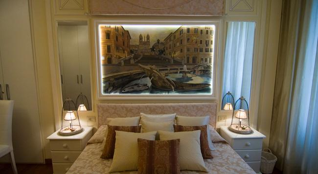 B&B Les Suites - Rome - Bedroom