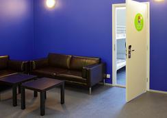 Cheapsleep Helsinki - Hostel - Helsinki - Lobby